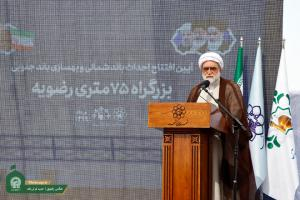 AQR not indifferent to problems in Mashhad suburbs: Chief custodian