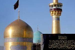 Imam Reza (AS) holy shrine mourns for Prophet Muhammad (pbuh), Imam Hassan (AS)