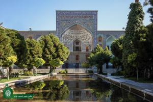 The art of Islamic architecture in the holy shrine of Imam Reza (AS) - Mirza Jafar School