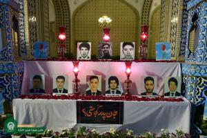 Commemoration ceremony of Kabul University martyrs