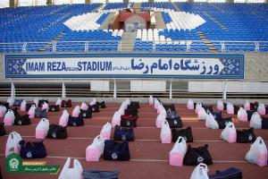 Preparation of 30,000 livelihood packages in Imam Reza (AS) Stadium