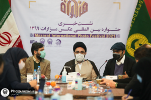 AQR calls for the Mazaarat Intl. Photo Festival