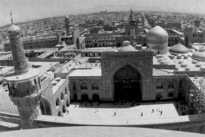 "AQR publishes ""History and Organization of Astan Quds Razavi in Qajar Era"""