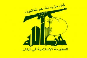 Hezbollah: US' Foolish Sanctions against Astan Quds Razavi Desecration to Islam