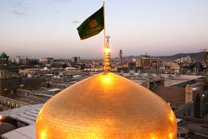 Holy Shrine of Imam Reza(A.S)