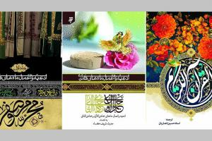 AQR's Behnashr publishes 147 sacred and religious books