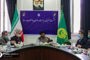 ICOM lauds performance of Imam Reza Museum during coronavirus pandemic