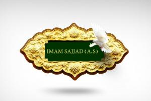 Shia Muslims celebrate birth anniversary of Imam Sajjad (AS), the fountain of knowledge and wisdom on earth