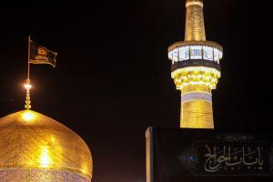 Mourning on Night of Martyrdom Anniversary of Imam Musa Kazim ( AS ) at Razavi Holy Shrine