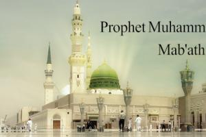 World Muslims prepare to celebrate prophetic mission anniversary of Holy Prophet Muhammad (pbuh)