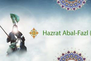 Hazrat Abbas is a symbol of dauntless courage, supreme confidence and unflinching loyalty