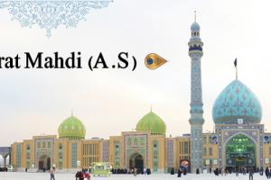 Sha'ban 15, birth anniversary of Mahdi (AS), Imam of the Time