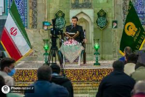 Sha'abanieh prayer in the holy shrine of Imam Reza (AS)