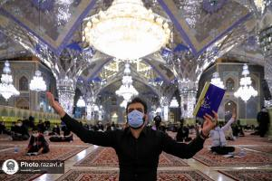 Vigilance Ritual on Night of Ramadan 21 at Razavi Holy Shrine