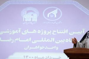 Scientific image of Imam Reza (AS) must prevail in society: chief custodian