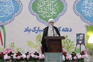 Country of Imam Reza (AS) should be a competition ground for serving people: chief custodian