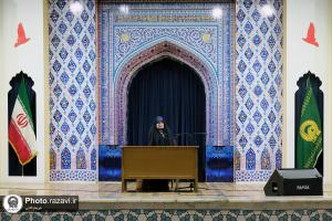 World's women cultural activists conference at Imam Reza holy shrine