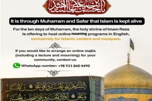 Imam Reza holy shrine is offering  online mourning programs in English