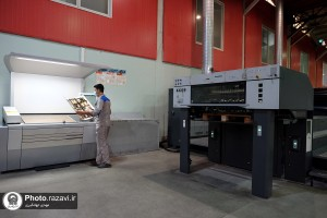 Printing event underscored holy shrine's 150 years of printing