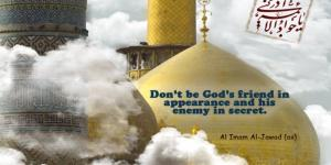 Imam Muhammad al-Jawad(as)
