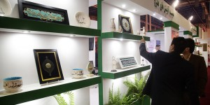 AQR to exhibit cultural products in Pakistan