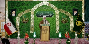 More attentive to people's suffering, closer to Prophet's conduct: AQR custodian